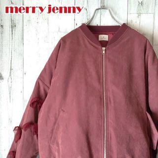 メリージェニー(merry jenny)のメリージェニー 中綿 リボン付き MAー1 ボンバー ジャケット リブ ブルゾン(ブルゾン)