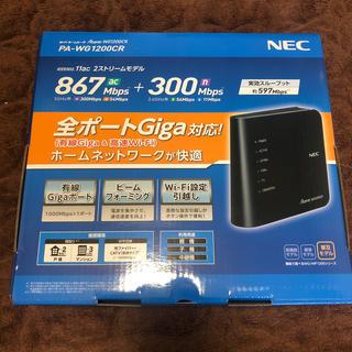 エヌイーシー(NEC)のWi-Fiホームルータ AtermWG1200CR(PC周辺機器)