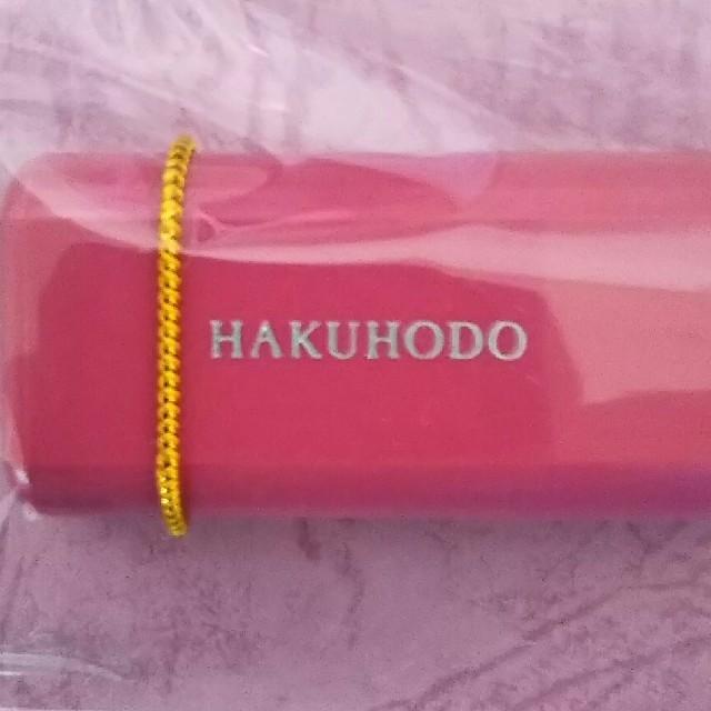 白鳳堂(ハクホウドウ)の白鳳堂 化粧筆 コスメ/美容のキット/セット(コフレ/メイクアップセット)の商品写真
