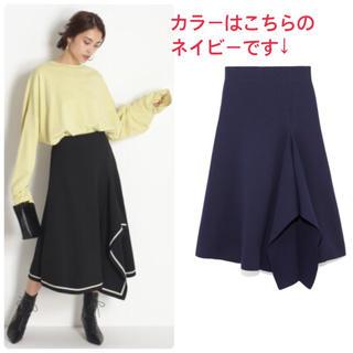 ミラオーウェン(Mila Owen)のミラオーウェン デザインヘムニットスカート 新品未使用品タグ付き*⑅♡(ロングスカート)
