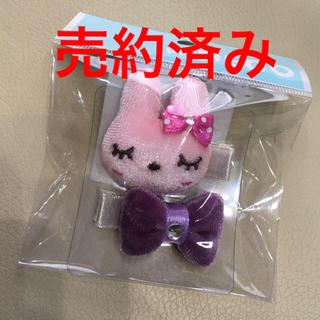 ニットプランナー(KP)のKP ヘアクリップ mimiちゃん×リボン ピンク・ラベンダー(その他)
