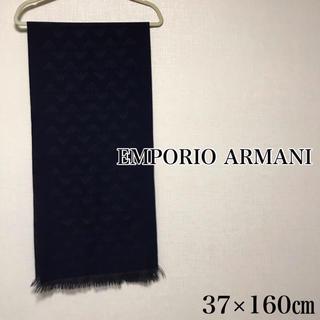 エンポリオアルマーニ(Emporio Armani)の【 EMPORIO ARMANI 】 エンポリオ  アルマーニ マフラー (マフラー)