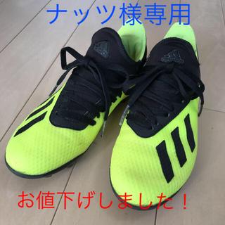 アディダス(adidas)のadidas サッカースパイク 21.5cm(その他)