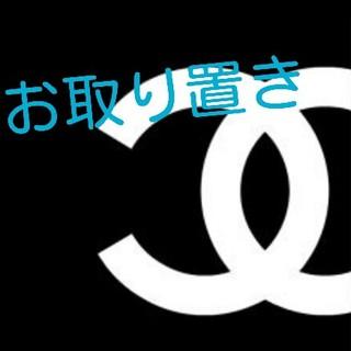 アベイル(Avail)の90/92/はるか様11日までお取置🌹(カットソー(長袖/七分))