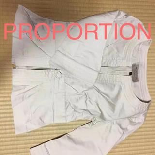プロポーション(PROPORTION)のPROPORTION ジャケット ノーカラー プロポーション(ノーカラージャケット)
