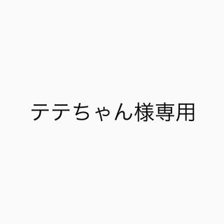 ボウダンショウネンダン(防弾少年団(BTS))の【BTS】오.늘 BOOK(アイドルグッズ)