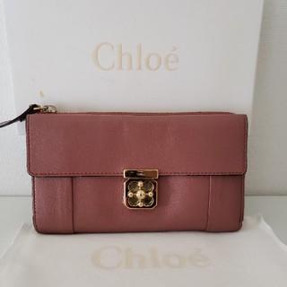 クロエ(Chloe)のChloe クロエ 長財布!(長財布)