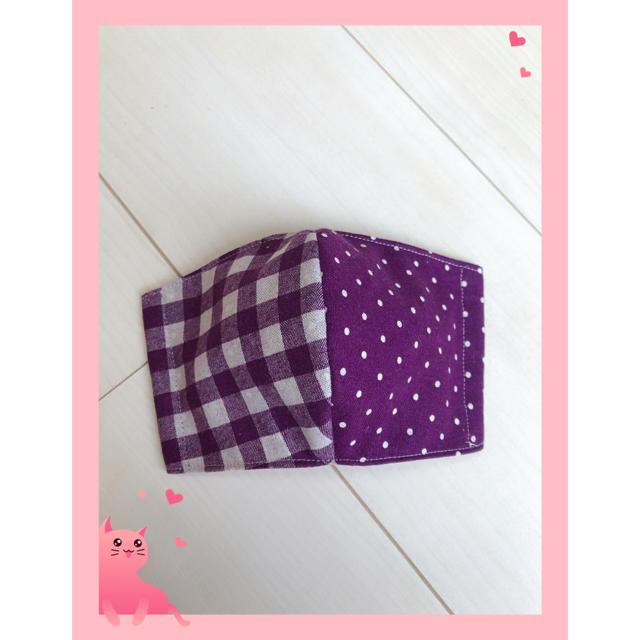 マスク ベスト10 - ★新品 ハンドメイド 紫 大人用立体マスク 紐なしの通販