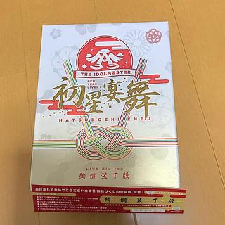バンダイナムコエンターテインメント(BANDAI NAMCO Entertainment)のTHE IDOLM@STER ニューイヤーライブ!! 初星宴舞 LIVE Blu(ミュージック)