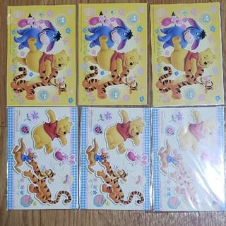 クマノプーサン(くまのプーさん)のプーさんのポストカード(写真/ポストカード)