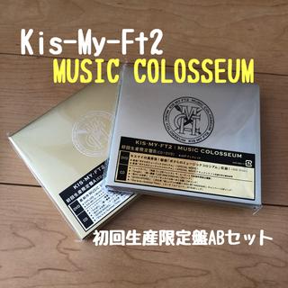 キスマイフットツー(Kis-My-Ft2)のキスマイ ミューコロ 初回生産限定盤(アイドル)
