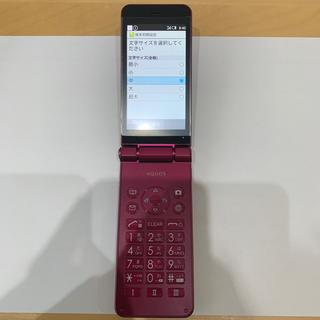 アクオス(AQUOS)の【送料無料‼️】AQUOSケータイ SH-N01/SIMフリー(携帯電話本体)