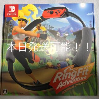 ニンテンドースイッチ(Nintendo Switch)の新品 リングフィットアドベンチー (家庭用ゲームソフト)