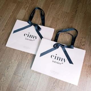 エイミーイストワール(eimy istoire)のeimy istoire エイミーイストワール ショップ袋 サイズ中(ショップ袋)