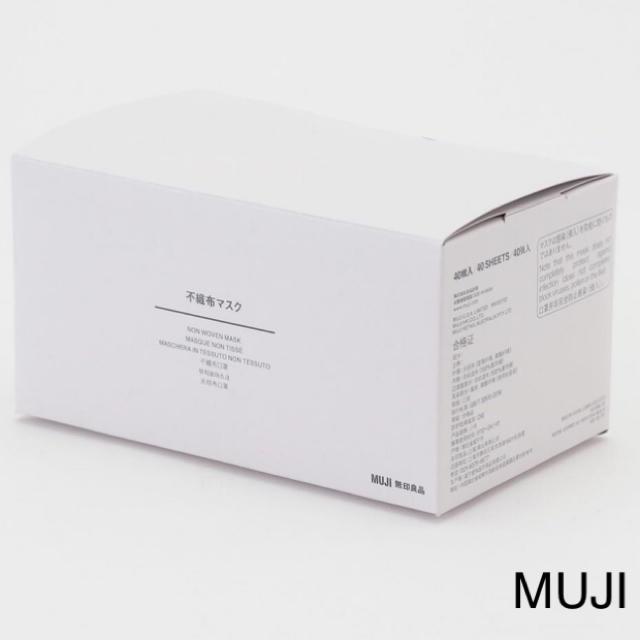 MUJI (無印良品) - 無印良品  不織布マスクの通販 by yukarin's shop