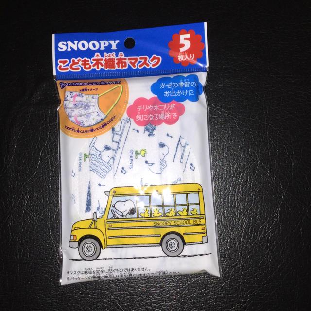 SNOOPY - スヌーピー 子ども用不織布マスクの通販 by M13's shop