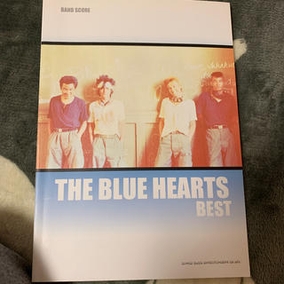 THE BLUE HEARTS バンドコスア(ポピュラー)