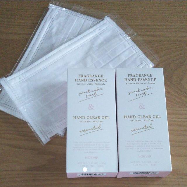 不織布 マスク 乾燥 、 noevir - ノエビア ハンドエッセンス&薬用ハンドクリアジェル 2箱 マスク付きの通販