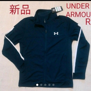 UNDER ARMOUR - 新品 UNDER armor トレーニングジャケット