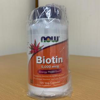 ビオチン(ビタミン)