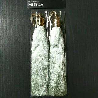 ムルーア(MURUA)のMURUA  新品☆タッセルピアス☆ミントグリーン(ピアス)
