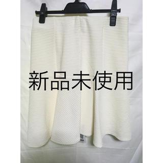 エル(ELLE)の新品未使用 ELLE スカート(ひざ丈スカート)