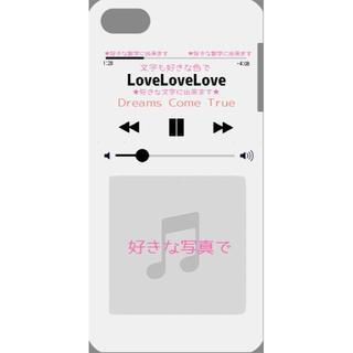 音楽再生画面 スマホケース Android 専用機種 クリアハード 送料無料(モバイルケース/カバー)