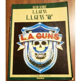 LAGUNS 砲 バンドスコア(ポピュラー)
