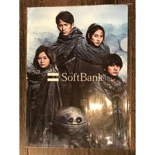 ソフトバンク(Softbank)のソフトバンク クリアファイル 未開封(クリアファイル)