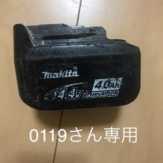 マキタ(Makita)のマキタバッテリー(バッテリー/充電器)