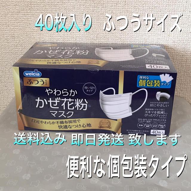 メディコム マスク - やわらか かぜ花粉マスクの通販 by のびふわ@プロフ必読's shop