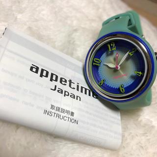 アピタイム(appetime)のSEIKO appetime(アピタイム)ブルーハワイ 腕時計(腕時計(アナログ))