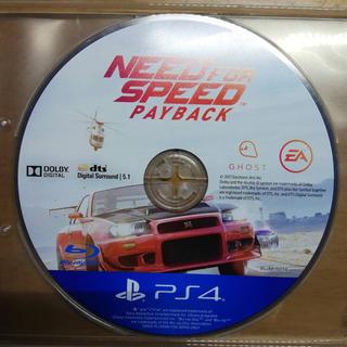 プレイステーション4(PlayStation4)のニードフォースピード ペイバック(家庭用ゲームソフト)