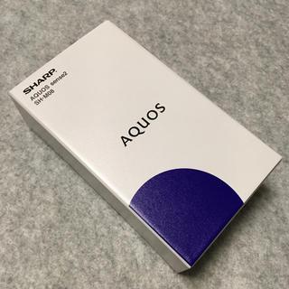 アクオス(AQUOS)の【新品・未使用】AQUOS sense2 SH-M08 アッシュイエロー(スマートフォン本体)