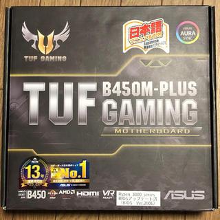 エイスース(ASUS)の気まぐれセール!ASUS TUF B450M-PLUS GAMING(PCパーツ)