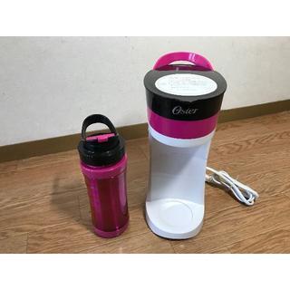 Oster 【ワンタッチでマグボトルにコーヒーを抽出】 コーヒーメーカー (電気ポット)