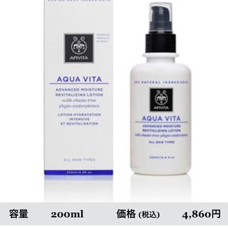 アピヴィータ(APIVITA)の新品 アクアヴィータローション(化粧水/ローション)