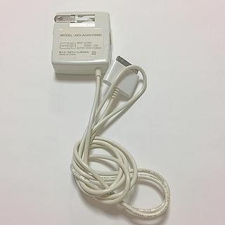 エレコム(ELECOM)のエレコム iPod充電器(バッテリー/充電器)