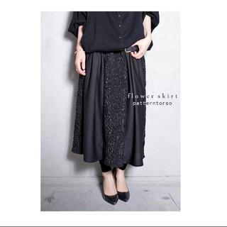 アンティカ(antiqua)のアンティカantiqua・上品スカート(ひざ丈スカート)