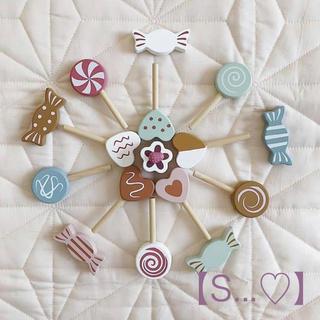 プティマイン(petit main)の北欧 木製おもちゃ キャンディセット (知育玩具)
