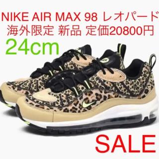 ナイキ(NIKE)のサイズ24cm WMNS air max 98 PRM エアマックス98(スニーカー)