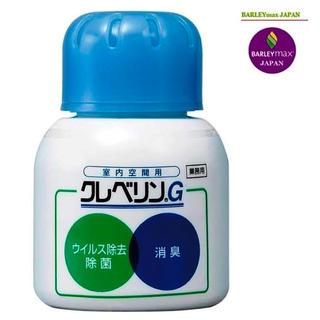 ピーアンドジー(P&G)のクレベリンG 60g 業務用  コロナウイルス 殺菌 消臭 大幸薬品(その他)