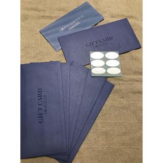 三菱UFJニコスギフト袋+シール+手引書(ショップ袋)
