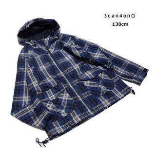 3can4on - ■サンカンシオン■ キッズ130cm 薄手パーカージャンパー