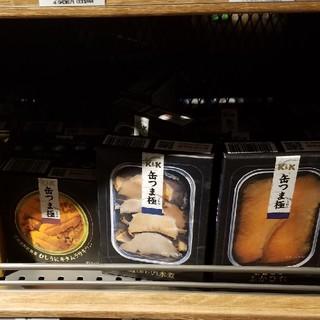 缶つま 3種×10セット(缶詰/瓶詰)