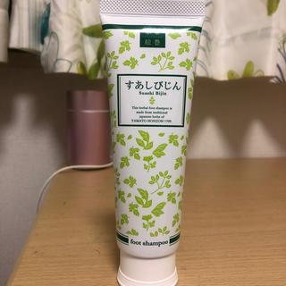 ラブコスメ  すあしびじん(フットケア)