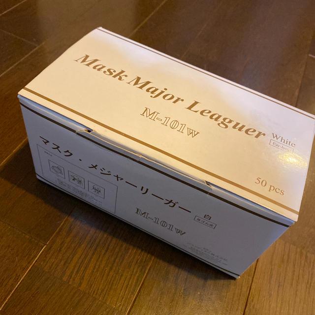 n95 マスク 楽天 | 使い捨てマスク メジャーリーガー サージカルマスク M-101w 白 9枚セットの通販 by (*´꒳`*)'s shop