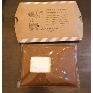 ツチヤカバンセイゾウジョ(土屋鞄製造所)の土屋鞄 レターセット(その他)