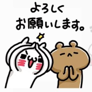 フランフラン(Francfranc)の♡ こゆき 様専用 ♡(レインコート)