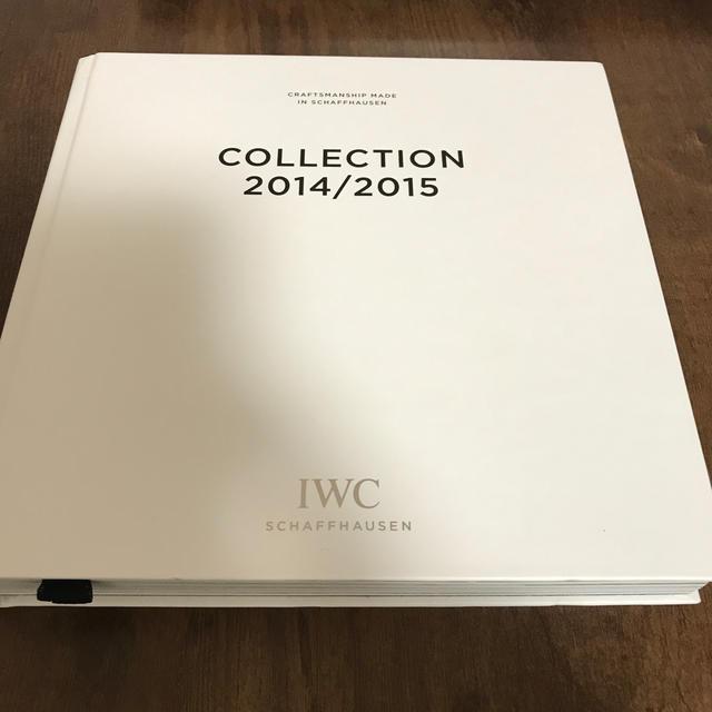 IWC - IWC カタログ 2014/2015の通販